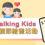 2021 Etalking Kids 母親節繪畫比賽